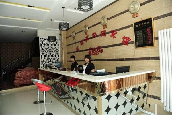 Hotel Pictures: Friday Theme Guesthouse Branch Two, Sanhe