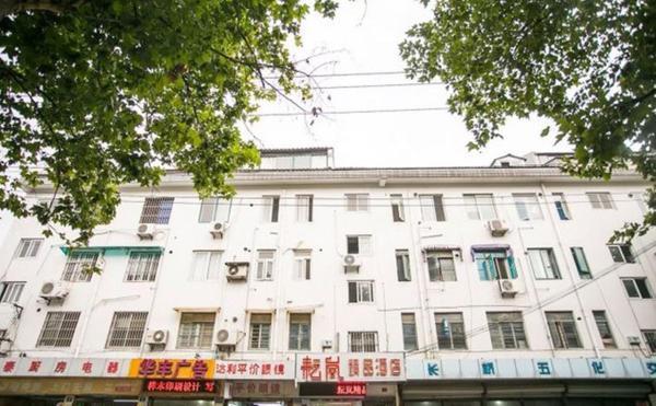 Hotel Pictures: Suzhou Yunlan Boutique Hotel, Suzhou