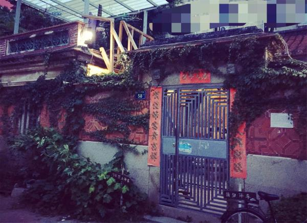 Hotel Pictures: Xiamen Tangju Hostels, Xiamen