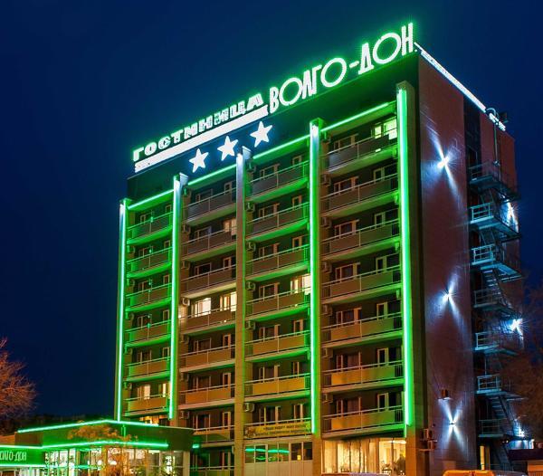 ホテル写真: Volgo-Don Hotel, ヴォルゴグラード