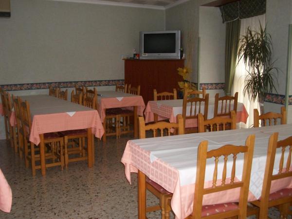 Hotel Pictures: Hotel Hacienda Pepito, Riba-roja dEbre