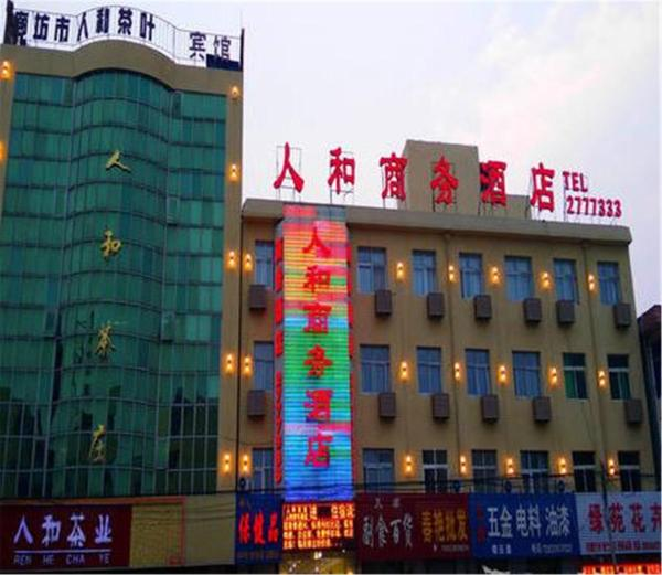 Hotel Pictures: Renhe Inn, Langfang