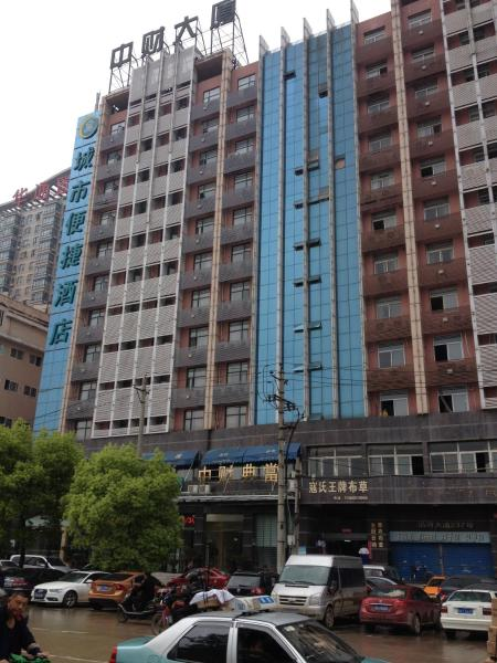 Hotel Pictures: City Comfort Inn Wuhan Tunkou Fengshu 2nd Road Baijinguan, Caidian