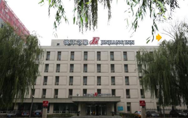 Hotel Pictures: Jinjiang Inn Wuhan Optical Valley Finance Habour, Jiangxia