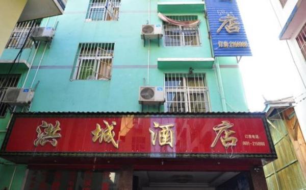 Hotel Pictures: Hongcheng Hotel, Jinghong