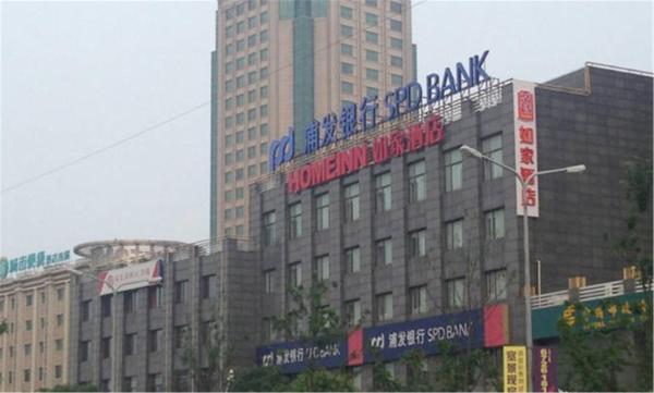 Hotel Pictures: Home Inn Shanghai Jinshan City Beach Bailian Shopping Centre, Jinshan