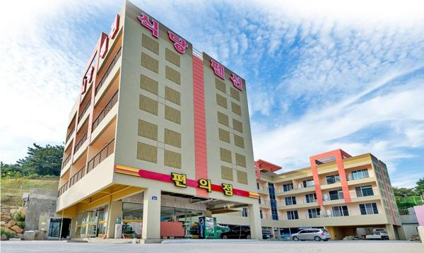 Zdjęcia hotelu: Cable Car Pension, Yeosu