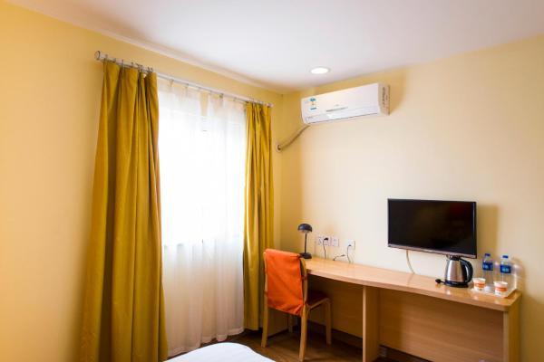 Hotel Pictures: Home Inn Xi'an Jingwei Industrial Park, Xian