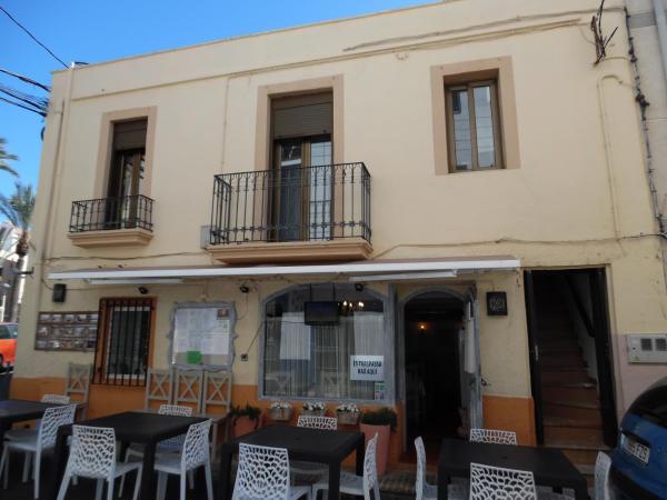 Hotel Pictures: Apartamento Prim, LAmetlla de Mar