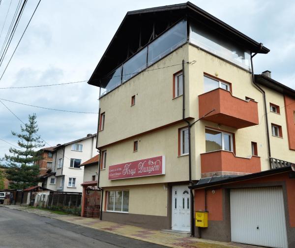 Hotellikuvia: Guesthouse Diltsvet, Samokov