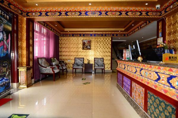 Hotel Pictures: Jiuzhaigou Ink Memory Holiday Hotel, Jiuzhaigou