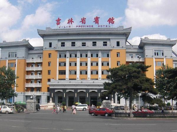 Hotel Pictures: Jilin Province Hotel, Changchun