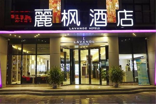Hotel Pictures: Lavande Hotel Harbin West Railway Station Wanda Plaza, Shuangcheng