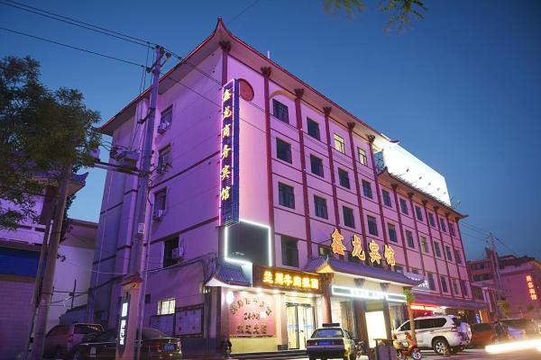Hotel Pictures: Dunhuang Xinlong Hotel, Dunhuang