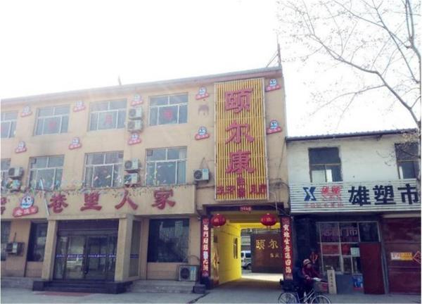 Hotel Pictures: Yi'erkang Hotel, Luancheng