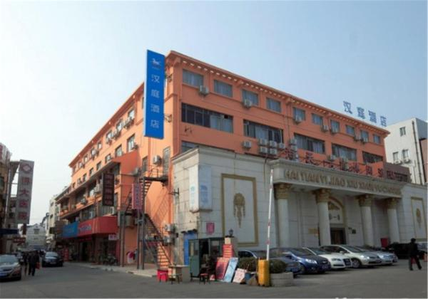 Hotel Pictures: Hanting Express Shanghai Songjiang North Renmin road, Songjiang