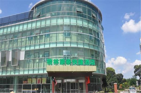 Hotel Pictures: GreenTree Inn Shanghai Jiading Fangzhou Times Square Express Hotel, Jiading