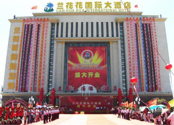 Hotel Pictures: Yinchuan Lanhuahua International Hotel, Yinchuan