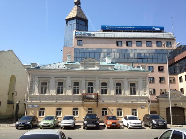 Photos de l'hôtel: Hotel & Hostel Loft in Centre, Ekaterinbourg