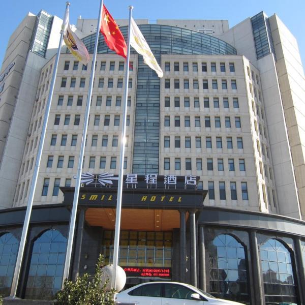 Hotel Pictures: Starway Hotel Tianjin Beichen Liuyuan, Tianjin