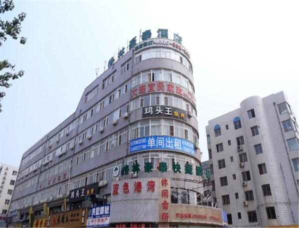 Hotel Pictures: GreenTree Inn Liaoning Dalian Development Zone Express Hotel, Jinzhou