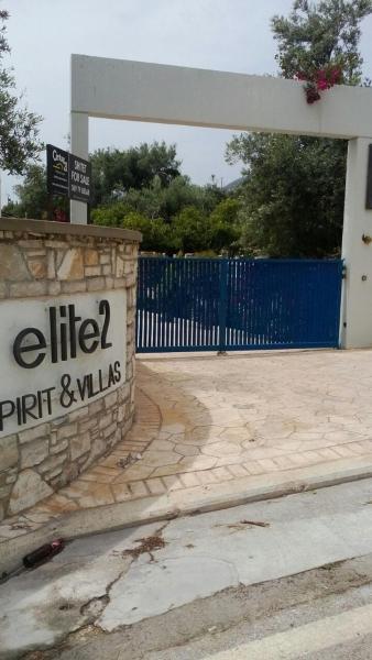 Foto Hotel: Dhoma Petro Elite 2, Dhërmi