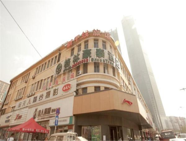 Fotos del hotel: GreenTree Inn Liaoning Dalian Railway Station South Shengli Square Express Hotel, Dalian