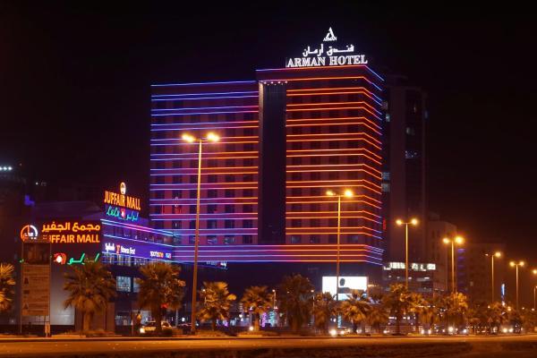 Hotel Pictures: Arman Hotel, Juffair