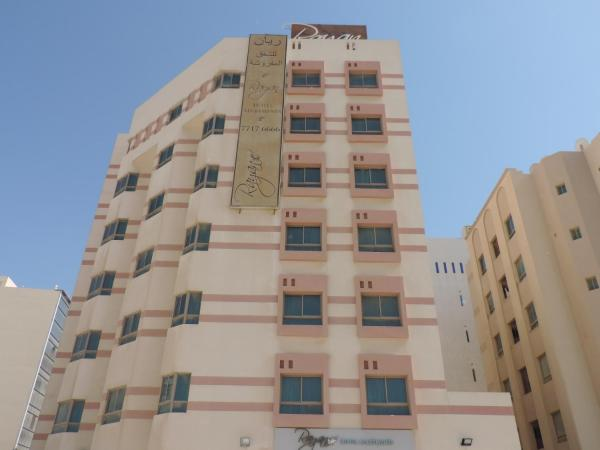 Hotel Pictures: Rayan Hotel Apartments, Manama