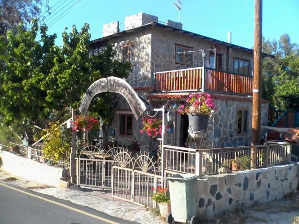 Hotel Pictures: Miltos Apartment, Argaka