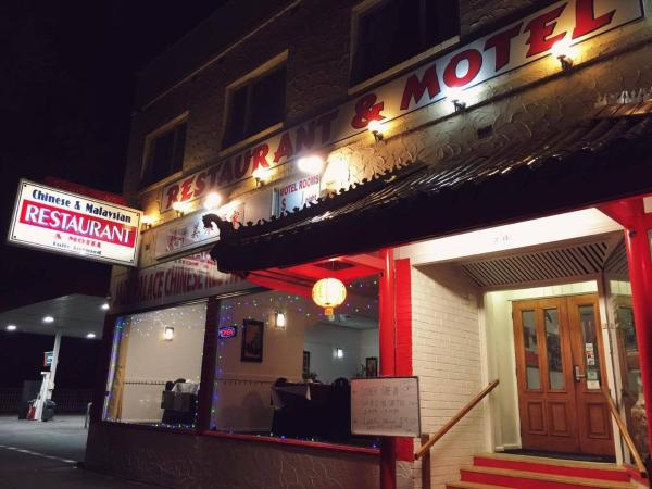 Hotelfoto's: Jade Palace Chinese Restaurant Motel, Cooma
