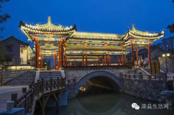 Hotel Pictures: Luanxian Ziyi Guest House, Luan