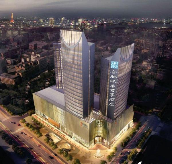 Hotel Pictures: SSAW Hotel Heifei, Hefei