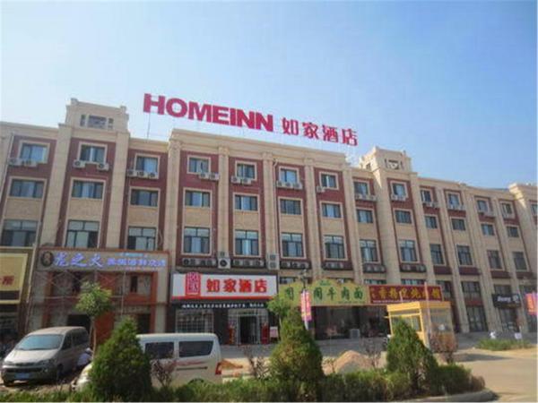 Hotel Pictures: Home Inn Lingwu Ningdong Ningyuan Road, Tianshuihe