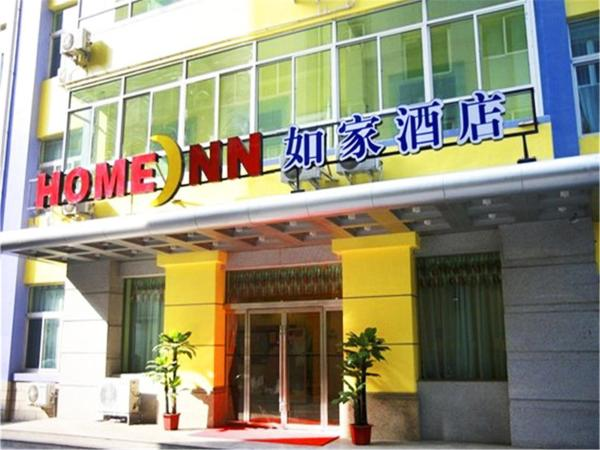 Hotel Pictures: Home Inn Lanzhou East Coach Station Gannan Road, Lanzhou