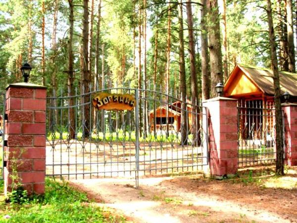 Hotel Pictures: Okhotnichye Khozyaystvo Zoryanka, Lepel