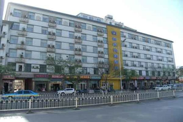 Hotel Pictures: Home Inn Yinchuang South Gate Square South Qinghe Street, Yinchuan