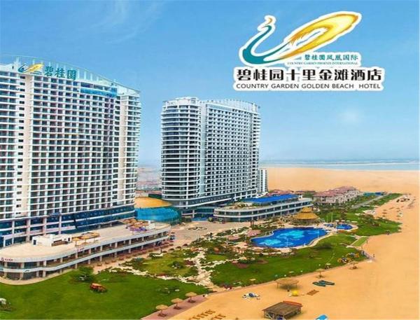 Hotel Pictures: Country Garden Golden Beach Hotel, Haiyang