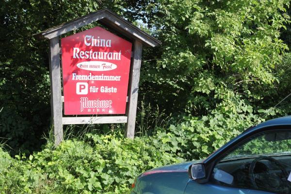 Fotografie hotelů: China Restaurant zum neuen Fassl, Sankt Radegund bei Graz