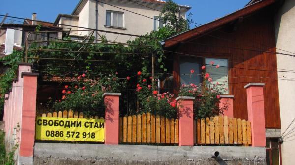 Hotel Pictures: Guest House Elena, Belogradchik