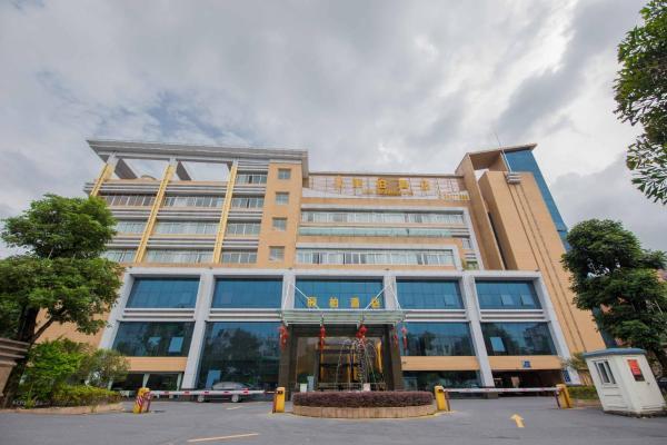 酒店图片: Libo Business Hotel, 广州
