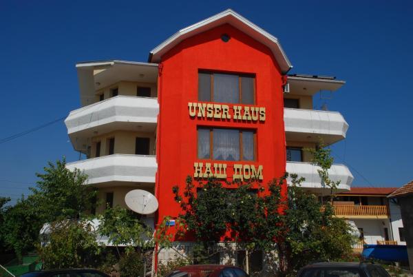 Hotellbilder: Guest House Nash Dom, Kavarna