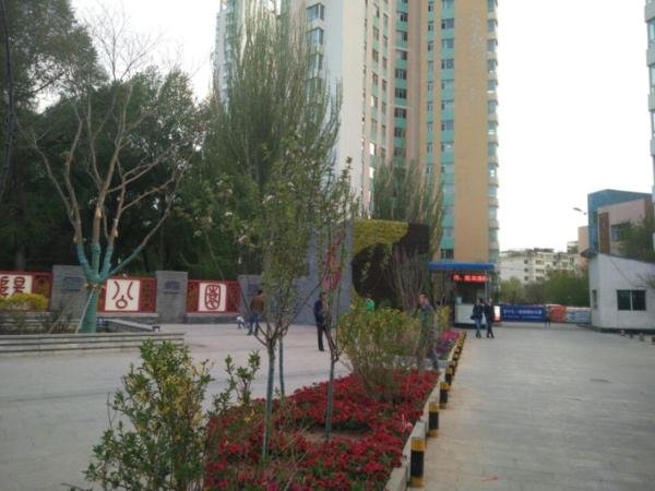 Hotel Pictures: Zhuimengren Apartment, Xining