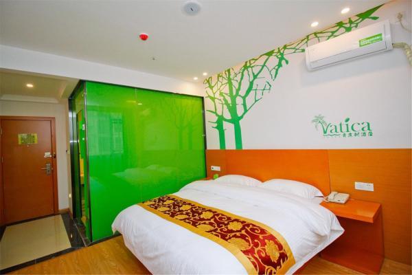 Hotel Pictures: Vatica Tianjin JingHai Bus Station Home World Plaza Hotel, Jinghai