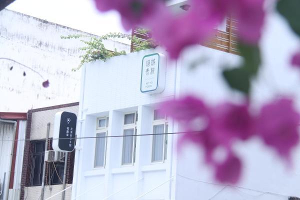Hotellbilder: Heyyo Hostel, Hualien City
