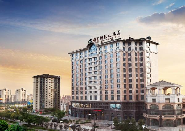 Hotel Pictures: Yangzhou Mingfa International Hotel, Yangzhou