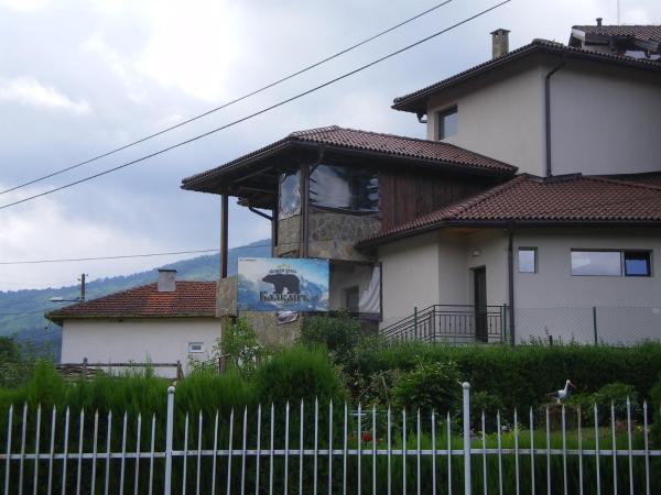 Fotos de l'hotel: Hotel Balkana, Apriltsi