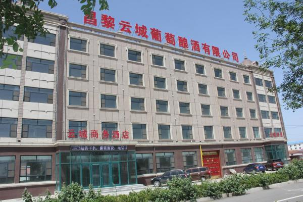 Hotel Pictures: Changli Yuncheng Business Hotel, Changli