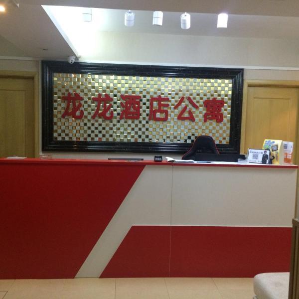 Hotel Pictures: Nanjing Longlong Hotel, Nanjing