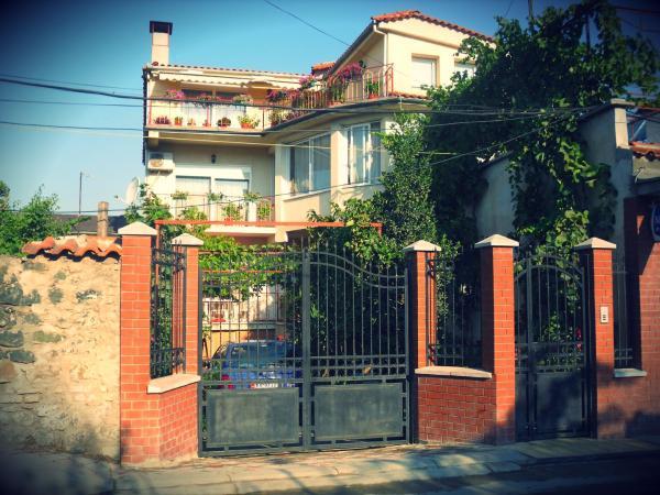 Zdjęcia hotelu: Diana Guesthouse, Korçë